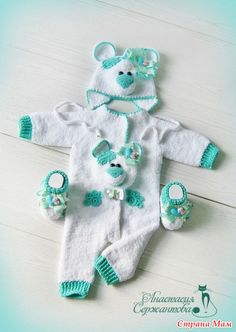 "*Комплект на выписку ""Мой маленький Тедди"" - Вязание для детей - Страна Мам Easy Crochet Hat, Crochet Romper, Crochet Baby Clothes, Crochet Toys, Knitting For Kids, Baby Knitting Patterns, Crochet For Kids, Baby Patterns, Crochet Patterns"