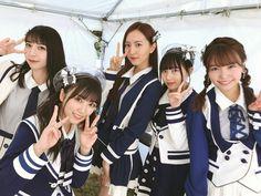 School Girl Outfit, Pretty Dolls, Japanese Girl, Asian Girl, Musicals, Idol, Kawaii, Hkt48, Group