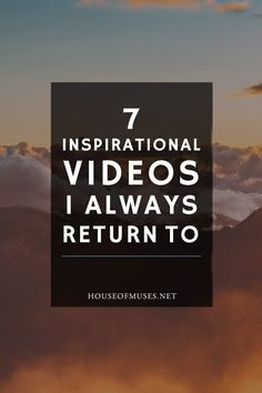 7 Inspirational Videos I Always Return To from The House of Muses. Featuring J. Rowling, Neil Gaiman, Danielle Laporte, and David Foster Wallace. Keep On Keepin On, David Foster Wallace, How To Handle Stress, Danielle Laporte, Effects Of Stress, Inspirational Videos, Motivational Videos, Focus On Your Goals, Inside Job