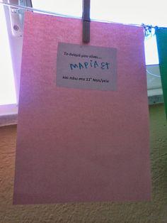11ο Νηπιαγωγείο Κομοτηνής: Παίζουμε με τα ονόματά μας!!