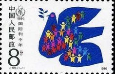 China Stamps - 1986, J128 , Scott 2039 International Year of Peace, MNH, VF by Great Wall Bookstore, Las Vegas. $0.51