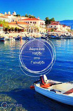 🎁 ΔΩΡΟ ένα ταξίδι στο Γαλαξίδι από την @Oinomelos και το Χρησιμοπωλείον , στο μοναδικό ξενοδοχείο Nostos!👣👣👣 🎁 Για να λάβεις μέρος στον Διαγωνισμό και να περάσεις ένα διήμερο στο μαγευτικό Γαλαξίδι ακολούθησε τις βαρκούλες στην επίσημη ιστοσελίδα! Greek, Boat, Life, Greek Language, Boats