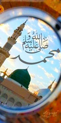 Rabi Ul Awal, Allah Wallpaper, Win My Heart, Islam Hadith, Ali Quotes, Madina, Islamic Quotes, Inspirational Quotes, Deen