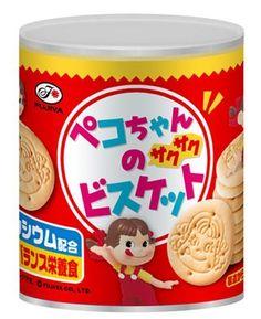 pekochan sweets
