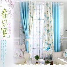 Patterned Curtains Princess Window Panels Rustic Sheer Fabric Blackout Room Divider Flowers Balcony  Drape Purple Country Blinds-inCurtains from Home & Garden on Aliexpress.com | Alibaba Group