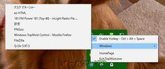 Windows TopMost Control 1.0  Windows TopMost Control--ウインドウの一覧--オールフリーソフト