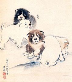円山応挙の犬(かわいい) Not sure what it says, but I think these are Akita puppies!
