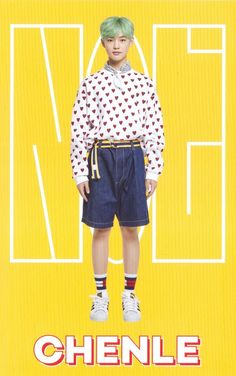 NCT Season's Greetings 2019 — Accordion Calendar: Chenle Taeyong, Jaehyun, Nct 127, Winwin, Sandara 2ne1, Nct Chenle, Yuta, Jisung Nct, Tvxq