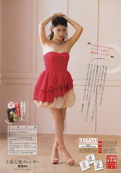 土屋太鳳tao_tsuchiya Pretty Woman, Pretty Girls, Prettiest Actresses, Strapless Dress Formal, Formal Dresses, Beautiful Asian Girls, Ballet Skirt, Summer Dresses, Skirts