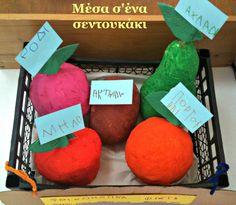 Μέσα σ'ένα σεντουκάκι...: Κατασκευή... από τα παλιά!! Φθινοπωρινά Φρούτα.