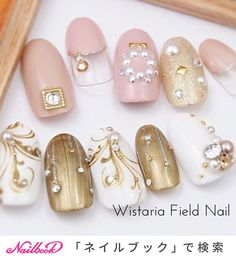 Winter / Party / Dating / Frauenverein / Hand-wistariafield_nail * Wis . - ネイル - … in 2020 Japanese Nail Design, Japanese Nail Art, Classy Nails, Cute Nails, Nail Polish Designs, Nail Designs, Jam And Jelly, Minimalist Nails, Nail Accessories