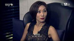 """댄싱9 시즌1 레드윙즈 우현영 마스터! 루스플라이에서 가장 인기있는 """"블랙마블 레오타드""""를 입고 나오셨네요~ 우와:)  Dancing 9 season 1 Redwings Master Woo! She is wearing our popular black marble leotard! wow:)"""
