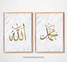 Set of 2 Allah Muhammad Typography Minimalist Gold Marble Islamic Nursery Wall Decor Instant Minimalist Nursery, Minimalist Poster, Nursery Wall Decor, Nursery Prints, Alhamdulillah, Islamic Wall Decor, Download Digital, Islamic Art Calligraphy, Typography Prints