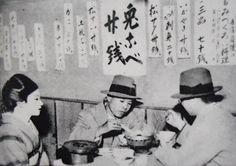 昭和スポット巡り on Twitter  昭和8年 大衆料理屋 左の美人は仲居