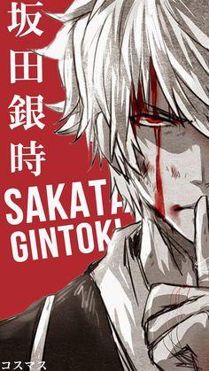 Sakata Gintoki ~ Korigengi | Wallpaper Anime