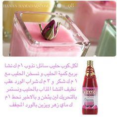 محلبيه بالورد Arabic Dessert, Arabic Sweets, Ramadan Recipes, Ramadan Food, Glace Fruit, Graduation Party Foods, Arabian Food, Smoothie Drinks, Smoothies