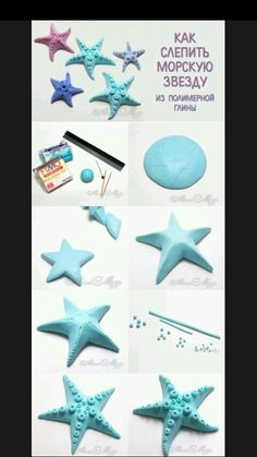 Making a starfish figure from Fimo paste requires a very simple process. - Making a starfish figure from Fimo paste requires a very simple process. Polymer Clay Kunst, Fimo Clay, Polymer Clay Projects, Polymer Clay Charms, Polymer Clay Creations, Polymer Clay Jewelry, Clay Crafts, Polymer Clay Tutorials, Polymer Clay Fish