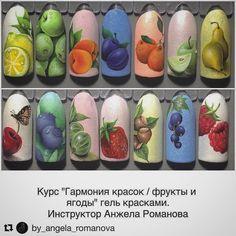 523 отметок «Нравится», 12 комментариев — Bazan Angelina (@bazan_angelina) в Instagram: «Инструктор мастерской NART @by_angela_romanova 7 апреля 🍓🍏🍒🍑Ведется запись на однодневный семинар…»