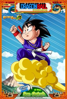 Dragon Ball - Son Gokuh by DBCProject.deviantart.com on @DeviantArt