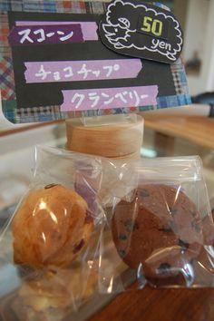スコーン (¥50) *チョコチップ *クランベリー