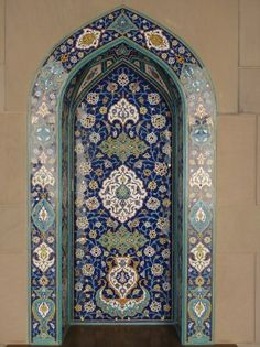 Oman, blaues Mosaik Sultan Qaboos Moschee