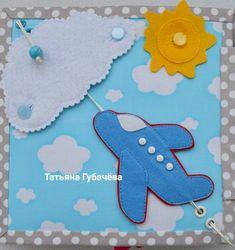 Irina Miloradova Diy Quiet Books, Baby Quiet Book, Felt Quiet Books, Book Crafts, Hobbies And Crafts, Felt Crafts, Crafts For Kids, Quiet Book Templates, Quiet Book Patterns