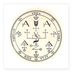 Archangel #Sigil || AA Uriel