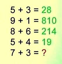 Puzzle Brain Teaser Riddle In 2020 With Images Brain Teasers