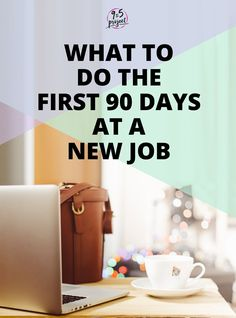 First Day New Job, The First 90 Days, One Day Quotes, New Job Quotes, Job Interview Questions, Job Interview Tips, Interview Training, Find A Job, Get The Job