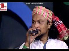 Poran bondhu re valobaisao tor mon pailam na re, Rinku, পরান বন্ধু রে ভা...