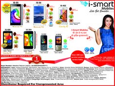 Hi there a great news to I-Smart Mobiles Technologies pvt ltd. Our  smart-phone mobiles range got advertisement on Wednesday 31 December 2014 in  Rajasthan Patrika news paper in Rajasthan.Our theme comes over true,Lets get smarter With I-Smart mobiles each and every one being smarter.