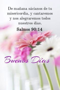 Good Morning Messages, Good Morning Greetings, Good Morning Quotes, Biblical Verses, Bible Scriptures, Condolence Messages, Good Morning Inspiration, In Christ Alone, Inspirational Phrases