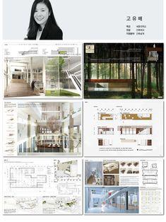Gansam Portfolio Design Layouts, Architect Portfolio Design, Architecture Portfolio Template, Landscape Architecture Portfolio, Arch Architecture, Islamic Architecture, Futuristic Architecture, Layout Design, Drawing Architecture