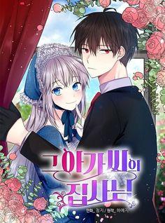 Manhwa Manga, Manga Anime, Anime Watch, Romantic Manga, Webtoon Comics, Anime Princess, Manga Covers, Manga Couple, Manga Characters