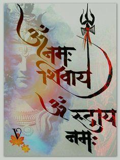 Mahakal Shiva, Shiva Statue, Shiva Art, Lord Ganesha Paintings, Lord Shiva Painting, Om Namah Shivaya, Shiva Photos, Krishna Pictures, Rudra Shiva