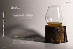 雑誌『WIRED』VOL.17 2015年7月13日(月)発売。特集は「NEW FOOD」。 « MAGAZINE(雑誌)« WIRED.jp