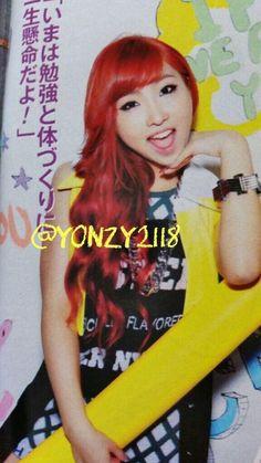 Colorful Lively in Japan's Pop Teen Magazine South Korean Girls, Korean Girl Groups, 2ne1 Minzy, Kpop Girl Bands, Yg Entertainment, Korean Singer, Kpop Girls, Ronald Mcdonald, Rapper