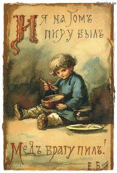 старые обложки книг картинки: 11 тыс изображений найдено в Яндекс.Картинках
