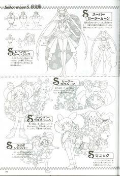 """うさぎ/ちびうさの人物設定 character model sheet for Usagi  / Chibiusa from """"Sailor Moon"""" series"""
