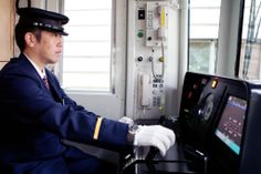 monorail driver in chiba, japan