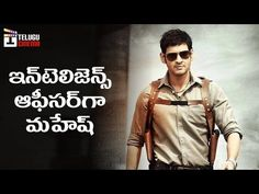 Mahesh Babu to play an INTELLIGENCE OFFICER in his upcoming bilingual movie with AR Murugadoss and #Mahesh23 is getting ready to Release in Summer 2017. Stay...