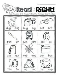 Print and Go! Valentine Math and Literacy Save some ink and make Valentine's day easy! Super cute sheets to review a variety of math and literacy skills. $