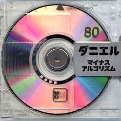 "Kanye West 'YANDHI"" Holographic Album Cover Art video yeezus 2 music iphone minidisc cd release date september Glitch, Cyberpunk, Pale Tumblr, Grunge, Poster S, Jojo's Bizarre Adventure, My Chemical Romance, Oeuvre D'art, 8 Bit"