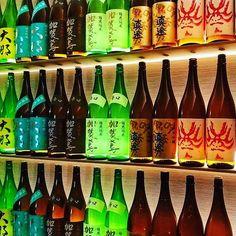 Japan   #japan #japanese #japanesefood #japaneseart #japanesedrink #travel #lovejapan #visitjapan #foodblogger #travelphotography #travelblogger #japanesegirl #visittokyo #tokyo #tokyolove #japaneseculture #traveltokyo #tokyo_ghoul #drinks #beverage #restaurant #beveragelove #japancuisine #japantrip #tokyoghoul #followme Visit Tokyo, Visit Japan, Japanese Drinks, Japanese Food, Japanese Culture, Japanese Girl, Japan Japan, Tokyo Travel, Food Diary