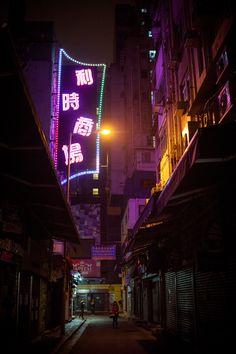 Neon, Hong Kong