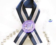 wedding islamic
