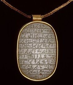Heart Scarab - nephrite and gold Dated from the reign of Thutmose III, dynasty Located at the Rijksmuseum van Oudheden, Netherlands Ancient Egyptian Artifacts, Ancient Egyptian Jewelry, Egyptian Symbols, Egyptian Scarab, Emerald Tablets Of Thoth, Egypt Jewelry, Bohemia Jewelry, Pendant, Amulets