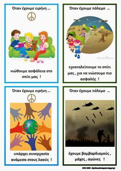 Childcare Activities, 28th October, 5th Grades, School Projects, Special Education, Bullying, Diy And Crafts, Peace, War
