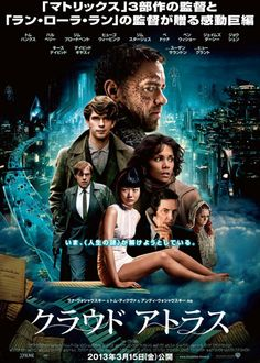 映画『クラウド アトラス』   CLOUD ATLAS  (C) 2012 Warner Bros. Entertainment. All rights reserved.