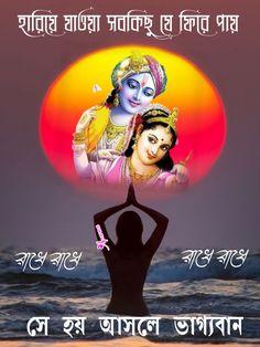 Romantic Shayari, Movie Posters, Movies, Art, Art Background, Films, Film Poster, Kunst, Cinema